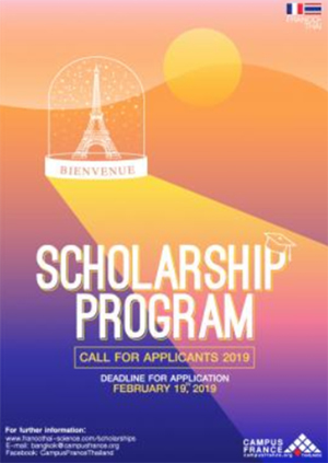 Wanasea Scholarship Program