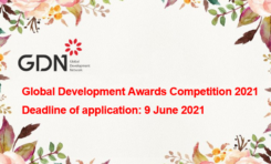 The 2021 edition of the Global Development Awards Competition is now open!